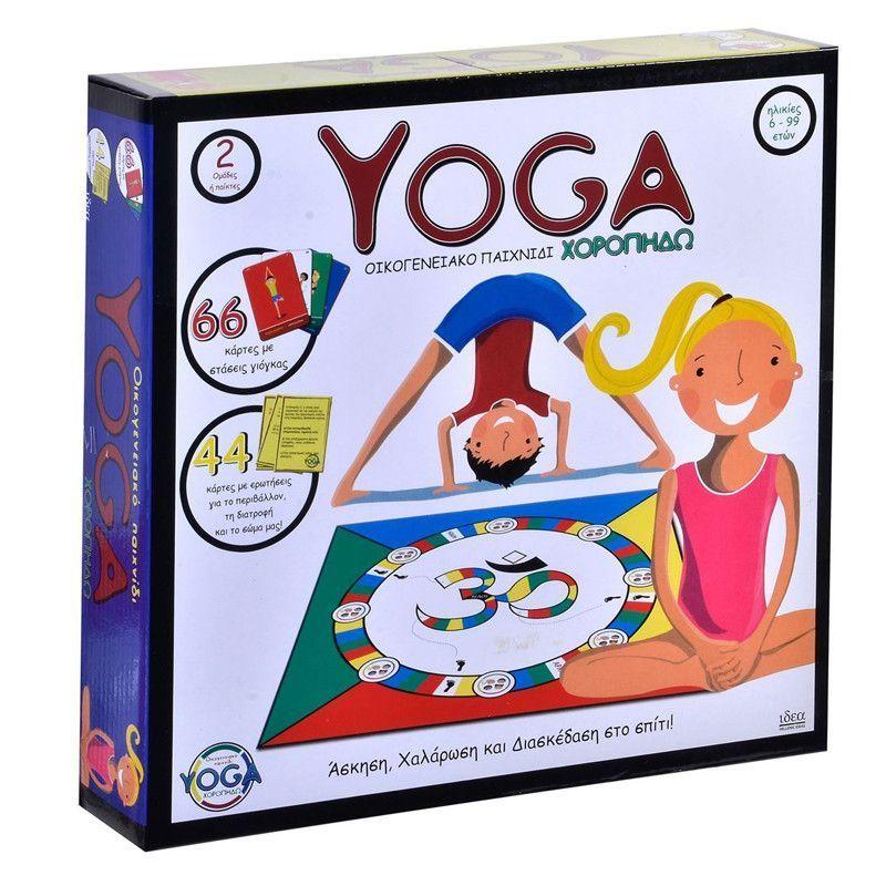 10_Yoga-pentru-Copii-