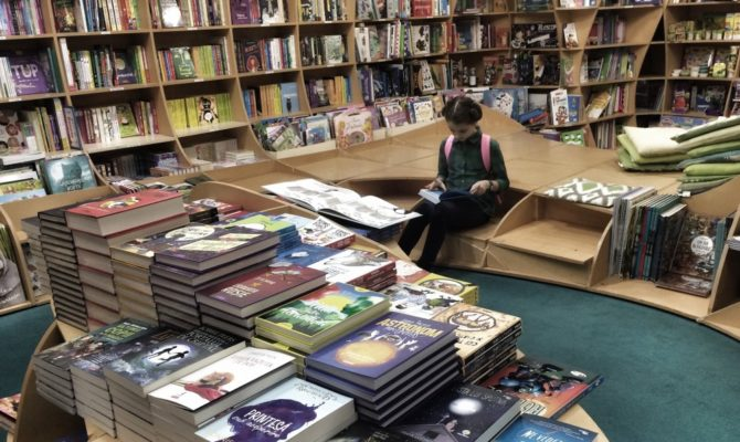17 de cărți de lectură pentru copiii de școală primară