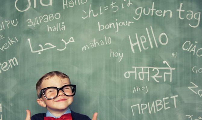 Care este cea mai bună vârstă pentru a învăța o limbă străină?